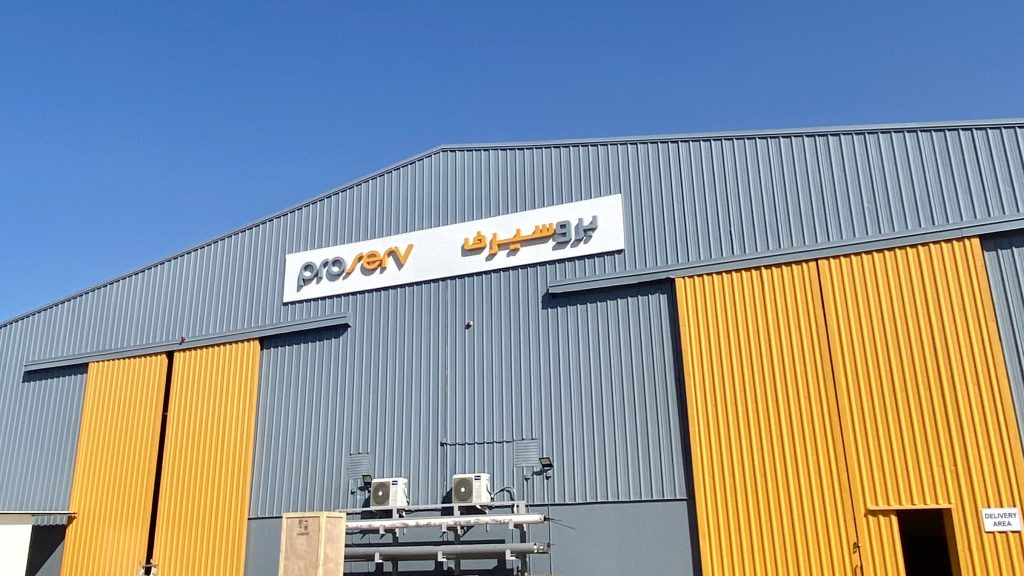Exterior photo of Proserv's Abu Dhabi facility